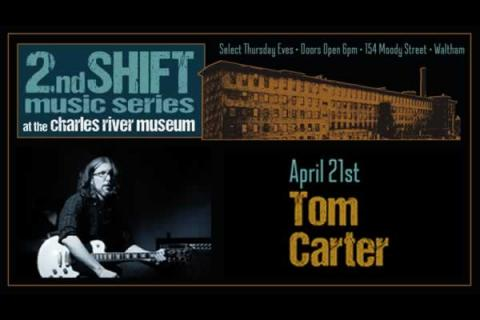 CRMII: 2nd Shift Music Series: Guitarist Tom Carter