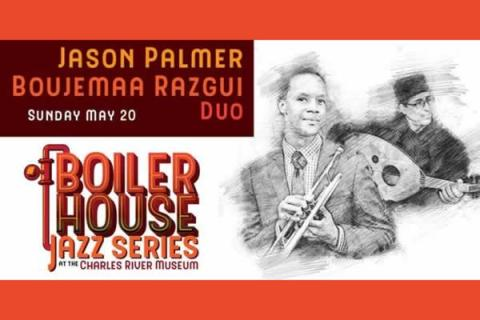 Boiler House Jazz: Jason Palmer/Boujemaa Razgui Duo at Charles River Museum of Industry & Innovation