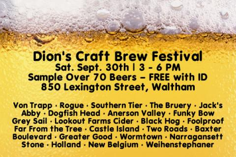 Dion's 7th Annual Brewfest (70+ Beers)